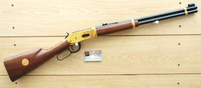 Winchester commanche         (vendue)