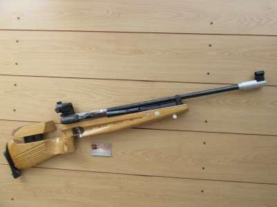 FEINWERKBAU 601              (vendue)