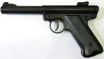 Pistolet KJ Works MK1 GAZ