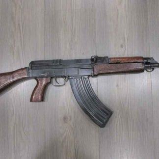 CZ 58 (vendu)
